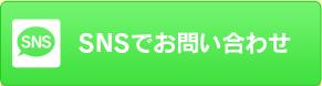 求人専用LINE ID:soiree-h
